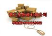惠州小轿车托运公司惠州物流服务
