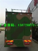 甘肃武威哪里有红白喜事包席餐车餐车厂家图片