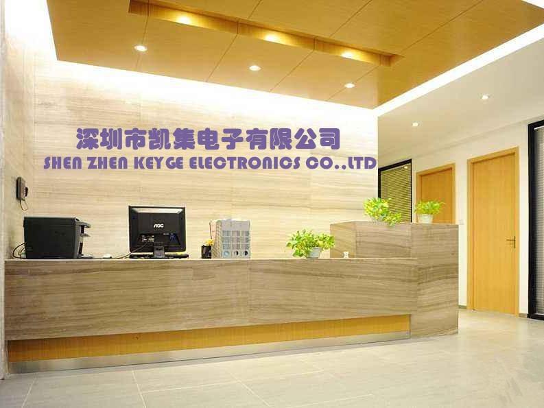 深圳市凱集電子有限公司