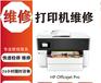 哈爾濱打印機硒鼓加粉換墨粉碳粉墨盒