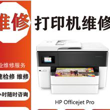 哈爾濱打印機硒鼓加粉換墨粉碳粉墨盒圖片