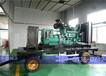 康明斯柴油发电机组电气检修安全