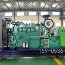 燃气发电机组轴电流是怎样产生的