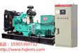 康明斯柴油发电机调速器和滤清器的使用保养
