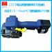 进口塑钢带打包机Z323打包机厂家维修手提式电动打包机价格