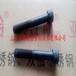 10.9级高强度螺栓外六角螺栓内六角螺栓10.9级标准