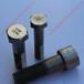 C3-80螺丝C3-80外六角螺栓,C3-80内六角螺栓定制各种规格