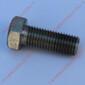 C4-70外六角螺栓,C4-70内六角螺栓,C4-70机械零件