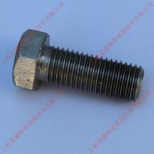 C4-70外六角螺栓,C4-70内六角螺栓,C4-70机械零件图片
