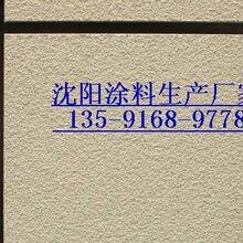 沈阳岩棉板价格图片