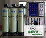 ZH-1/h纯净水设备