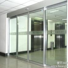河北区安装玻璃门感应玻璃门安装