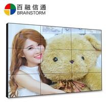 三星/LG液晶拼接屏49/55/65寸液晶拼接屏廠家萬衡光電LCD液晶屏圖片