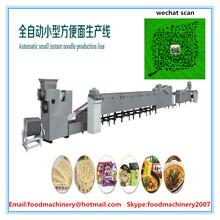 新疆方便面生产设备方便面生产机器全自动小型方便面生产线图片