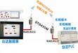 臺達觸摸屏與臺達PLC的無線通訊實例