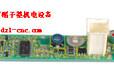 A20B-8002-0631发那科电路板