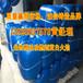 高旺科技安全高效甲醇燃料助燃剂、液体通用型环保油添加剂