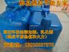 甲醇燃料助燃剂、醇基配方添加剂广州高旺独家代理
