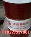 长城L-HG3246液压导轨油68100低中压液压系统精密机床导轨