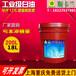 斯卡兰斯润卡优质白油10号10#工业级白油白矿物油机械润滑油