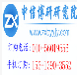 中国监控光端机行业市场运行形势及投资规划研究报告2017-2022年