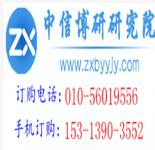 中国电脑电源行业市场调研及投资前景分析报告2016-2022年