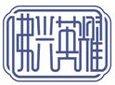 2021广州酒店用品展会时间通知图片