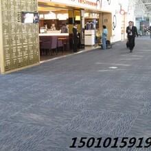 门口地毯销售安装·北京酒店地毯销售铺装·地毯设计
