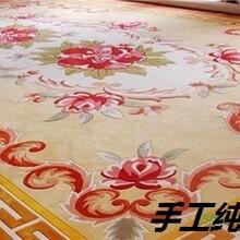 北京酒店地毯销售铺装·羊毛手工地毯定做·印花地毯
