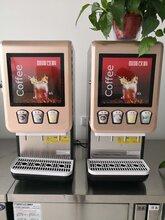 烟台奶茶机价格多少钱图片
