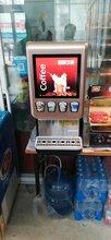 青岛奶茶咖啡店专用奶茶咖啡机图片
