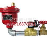 消防自动排气阀电磁排气阀组ZSFPD瑞安长城排气阀组图片