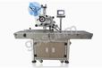 果汁飲料生產設備,高臻機械
