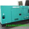 NES25TI日本原装进口低噪音发电机组