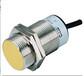 耐用型接近傳感器LJ10A3-2-Z/AY三線制接近開關