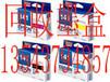 黄江回收硒鼓价值黄江回收电脑价格黄江回收墨盒形号