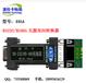 RS232/RS485接口卡485A