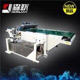 森联uvPE淋涂机/淋幕机/平面淋漆机/高分子大板淋涂机设备