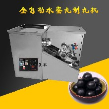 供应全自动水蜜丸制丸机高效小丸制丸机不锈钢中药制丸机图片