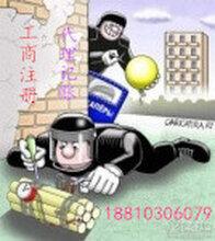 代办北京网络预约出租汽车经营许可条件