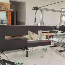 鳳鳴亮廠直銷液晶基板玻璃纖維厚度激光在線測厚儀圖片