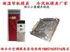 冷風機塑料外殼模具,水冷空調塑料外殼模具,濕簾機塑料外殼模具