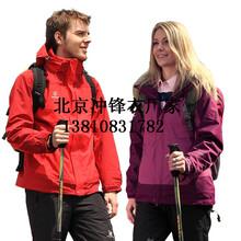 户外冲锋衣滑雪服,鸿利不凡棉服生产厂多图图片
