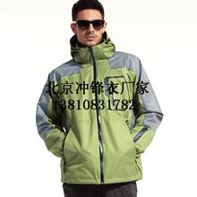 滑雪服登山服冲锋衣北京生产厂家鸿利不凡图片