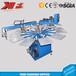 廠家直銷新鋒XF-2色12工位全自動印花機