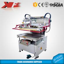 廠家直銷垂直升降絲印機名片印刷機絲網印刷機圖片