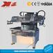 厂家直销密度板丝印机精密丝网印刷机半自动