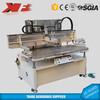 厂家直销半自动丝网印刷机宣纸双色丝网印刷机半自动