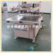 厂家热销不干胶丝印机标牌丝印机半自动丝网印刷机