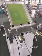 新锋/厂家直销工艺版画手动丝印台可吸气教学设备尺寸可定做图片